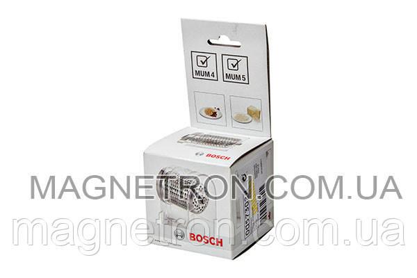 Насадка-терка для сыра и шоколада MUZ45RV1 к кухонному комбайну Bosch 573028, фото 2