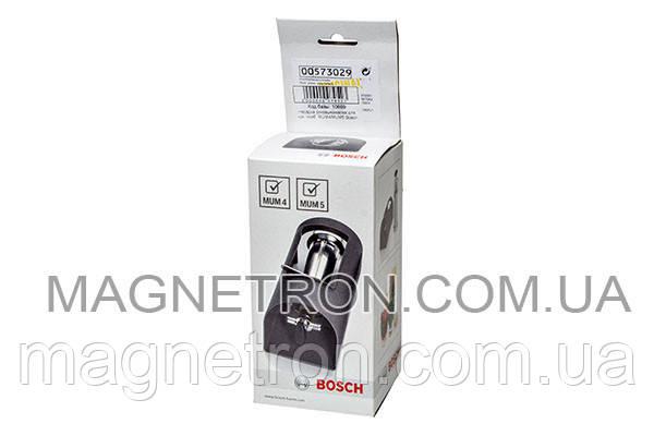 Насадка - пресс для отжима сока MUZ45FV1 для кухонного комбайна MUM4/5 Bosch 573029, фото 2