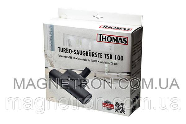 Турбощетка TSB 100 для пылесосов Thomas 787107, фото 2