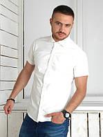 Рубашка RSK