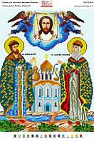 """Схема для вышивки бисером """"Икона святых Петра и Февронии"""""""