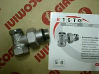 Кран R16X033 Giacomini R16 угловой отсечной клапан