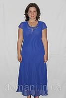 Платье синее нарядное на лето р. 48-50