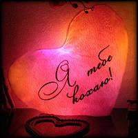 Светящаяся Подушка Сердце Я тебе кохаю