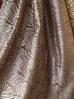 """Шторы """"Waves"""", шторная ткань Турция"""