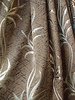"Шторы ""Вензель"", шторная ткань Турция"