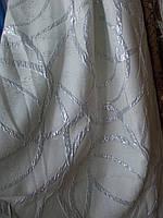 """Шторы """"Шарики"""", шторная ткань Турция"""