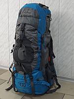 Большой туристический рюкзак Leadhake DG-058
