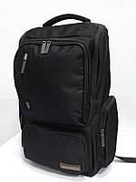 Рюкзак текстильный городской для ноутбука Dubyao S41 повседневный