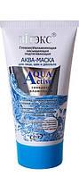"""Маска для лица, шеи и декольте """"Aqua Active""""  Глубоко увлажняющая и подтягивающая. 150 мл. Витекс."""
