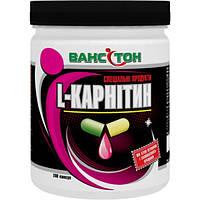 Ванситон Жиросжигатель Ванситон L-карнитин, 150 капс.