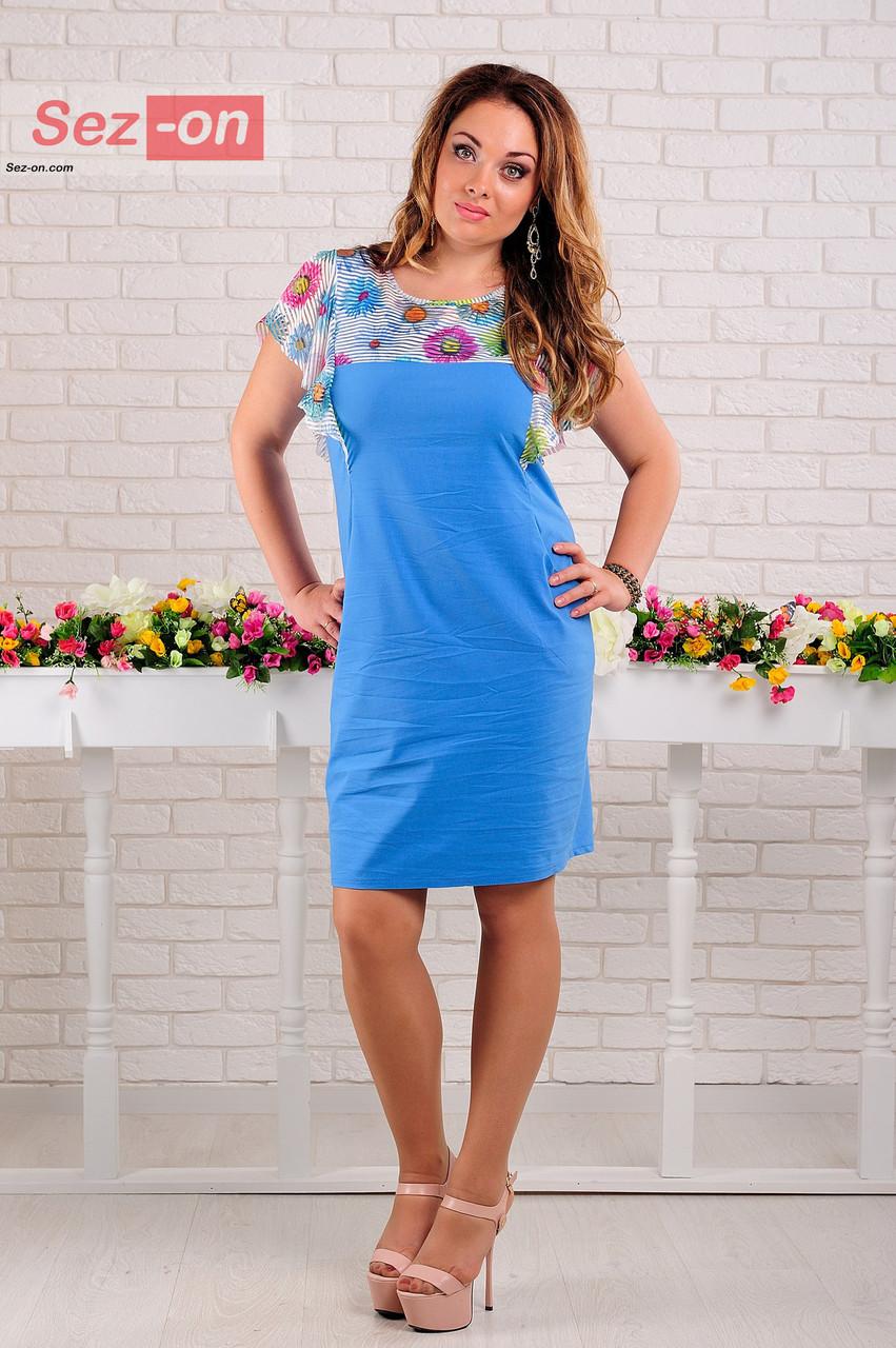 Купить Платье Недорого Доставка