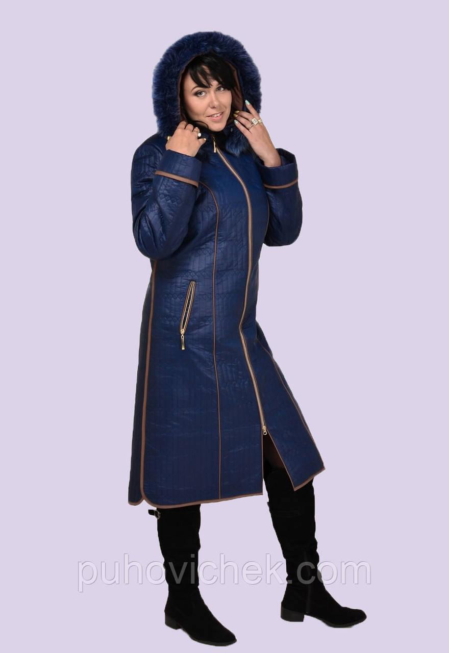 Пальто зимние женские купить