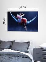 Картина 38х58 см на холсте «Лунная соната»