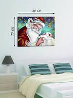 «Список Деда мороза»