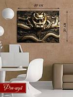 «Золотой дракон»