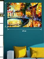 Картина 48х68 на холсте «Осенние краски»