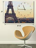 Фотографическая картина с часами «Париж и Эйфелева башня»