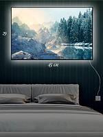 Картина с подсветкой 29х45 «Снежные загадки природы»