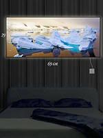 Картина с подсветкой 29х69 «Путешествие ко льдам»