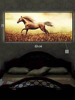 Картина с подсветкой 29х69 «Лошадь в поле»