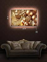 Картина с подсветкой 29х45 «Золотые украшение к празднику»