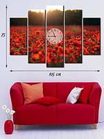Модульная картина с часами 75х105 на холсте «Маковое поле»