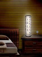 Дизайнерский  светильник  «Иероглифы»