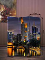 Ширма 150х126  «Панорама ночного города»