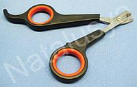 Ножницы маленькие для стрижки