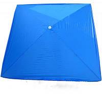 Пляжный торговый зонт с серебристым напылением 3 м * 3 м