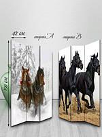 Ширма двусторонняя, Обузданные лошади