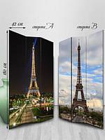 Ширма двусторонняя, День и ночь в Париже