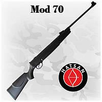 HATSAN MOD 70 пневматическая винтовка magnum класса. Новый дизайн!, фото 1