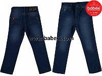 Летние джинсы для мальчика 13 лет