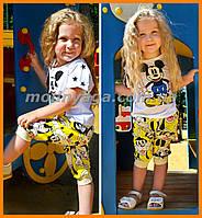 Костюми для найменших | Літні костюми для дітей