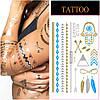 Флеш-татуировки металлические Refined Temporary Tattoo, набор из 12 штук (25х14) см
