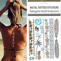 Flash-тату Metal Tattoo Stickers, комплект из 12 штук (27х15) см, фото 1