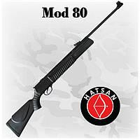 HATSAN MOD 80 винтовка с улучшенным прикладом. Новый дизайн!