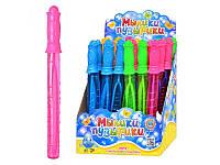 Детская игрушка с мыльными пузырями  M 0733  Меч