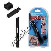 Прибор триммер для удаления лишних волос на лице Annusi Capelli HX-815 в виде ручки