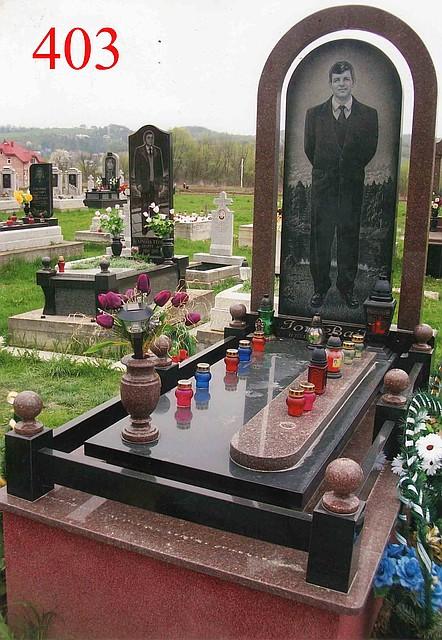 Памятники под заказ Варшавская Прямоугольный вертикальный памятник Войковская