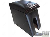 Подлокотник ВАЗ 2121 - 21213 с вышивкой черный
