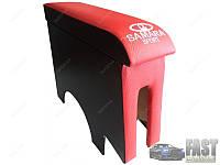 Подлокотник ВАЗ 2108 - 21099 maxi с вышивкой красный