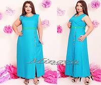 Длинное летнее платье лен размеры 50,52,54,56,58
