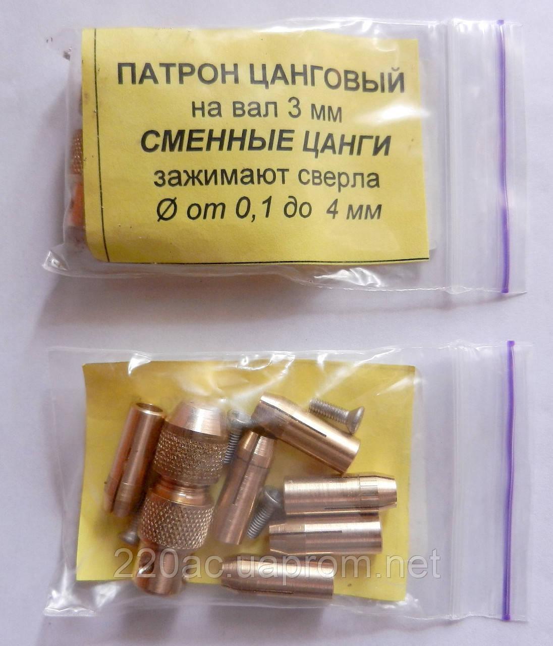 Купить цанга сменная для бормашины стронг 32 мм