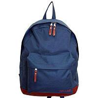 Рюкзак молодежный для школы и города