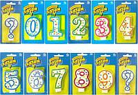 Свечи - цифры в торт для украшения праздничного стола., фото 1