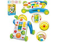 Детские каталка-ходунки для малышей Weina 2140