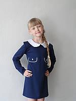 """Школьная форма для девочек """"Алена-1"""", платье трикотажное синие с длинным рукавом"""